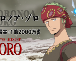 "Episode 264, ""The Legend of Zoro: Three Swords Adventures"""