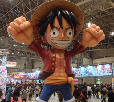 Live from Jump Festa 2014