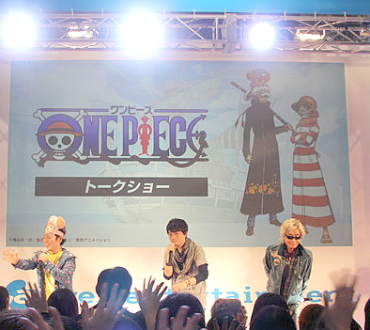 One Piece T-shirts: Contest and the Jump Festa Super Stage