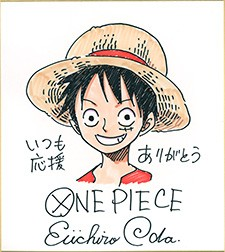 A Chance to Win an Autograph From Eiichiro Oda Thanks to Weekly Shonen Jump