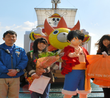 One Millionth Visitor Boards Thousand Sunny