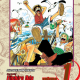 VIZ Media Special May Sale — One Piece Volume 1 (Digital) for $1.99 (U.S. / CAN)