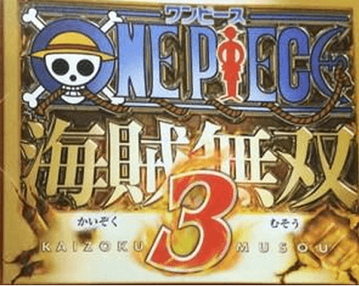 One Piece: Pirate Warriors 3 - Wurde angekündigt PW3Logo