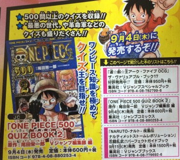 Additional One Piece 500 Quiz Book 2 Details Revealed