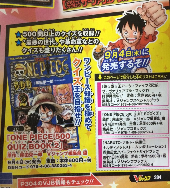 One Piece 500 Quiz Quiz-Book-2-590x652