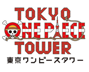 """A Look at the """"Tokyo One Piece Tower"""""""