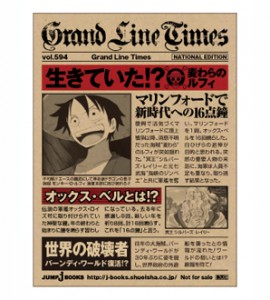 One Piece 3D2Y Special - Seite 2 Grand-Line-Times-1-270x300