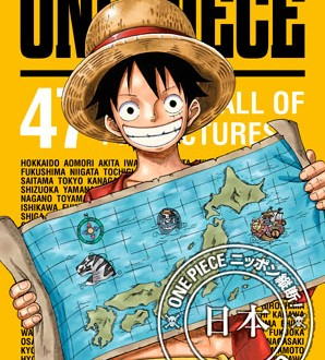 """One Piece – Crossing through Japan!  47 Cruises"" Character CD"
