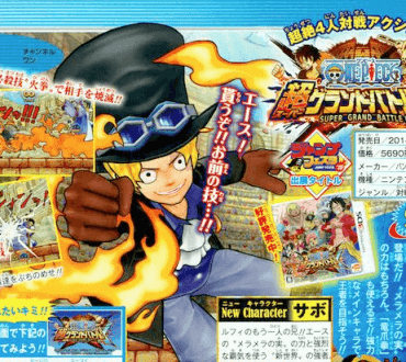 'One Piece: Super Grand Battle! X' Gets Nintendo-Themed Costume Upgrade With Amiibo
