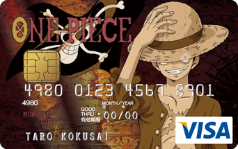 [Image: Luffy-Credit-Card.png]