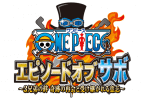 Episode of Sabo Logo