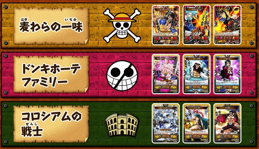 New 'One Piece' Card Game Details Revealed - The One Piece Podcast