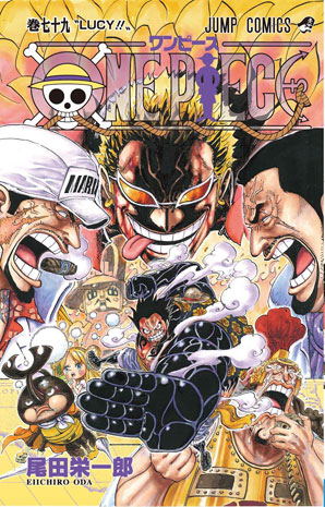 One Piece Band 79 Vol-79-cover