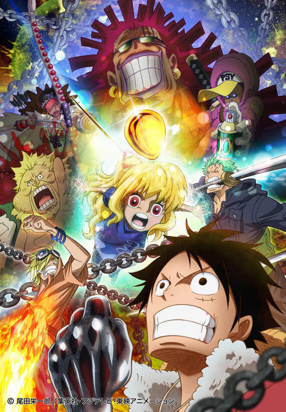 Nonton Film One Piece Heart of Gold 2016