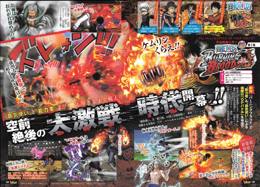 One Piece Burning Blood Logia Vs Haki The Key To Battling Sony Ps4 Vjump Burningblood